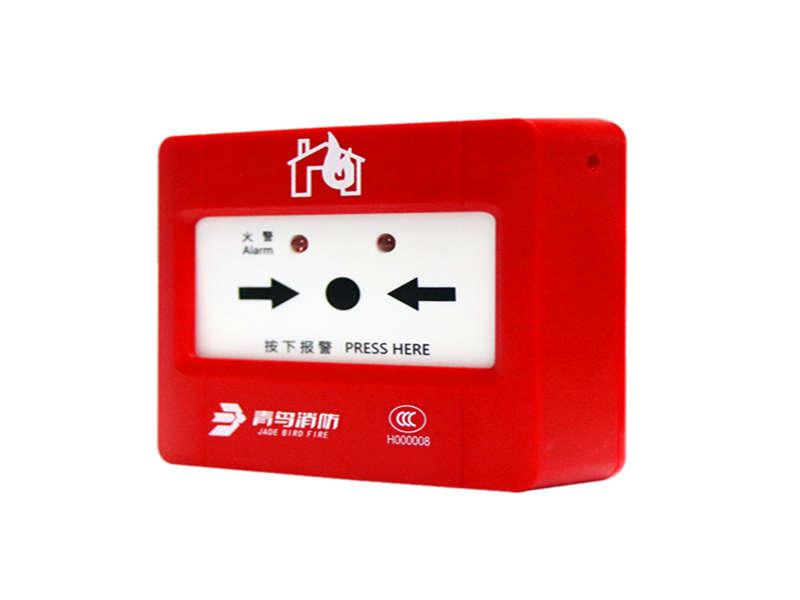 消防手动报警按钮4121