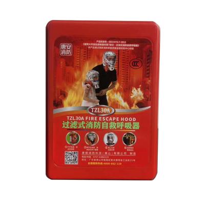 过滤式消防自救呼吸器