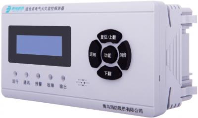 剩余电流式电气火灾监控探测器 JBF-EF-X300