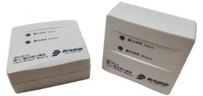 青鸟消防输入输出接口模块:JBF62D-41(单动作)