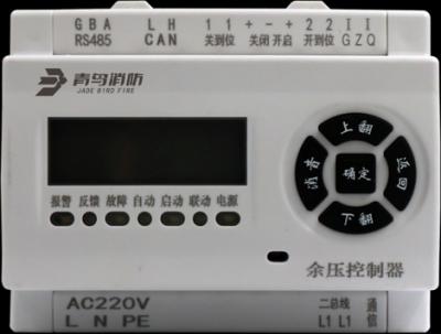 JBF5691 型消防应急疏散余压控制器