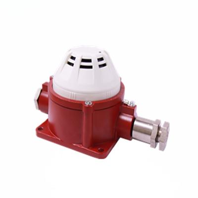防爆点型光电感烟火灾探测器(隔爆型)JBF4103