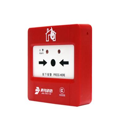 手动火灾报警按钮JBF4121B