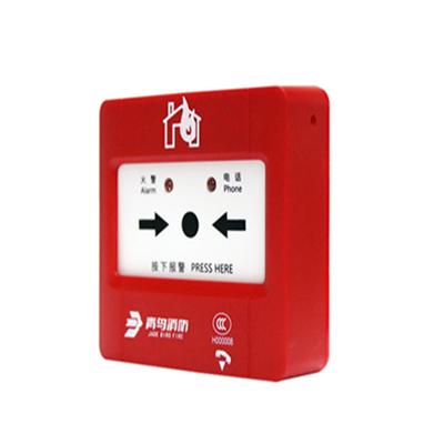 手动火灾报警按钮JBF4121B-P
