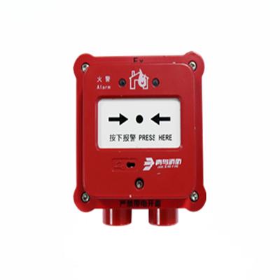 手动火灾报警按钮(隔爆型)JBF4121GEx