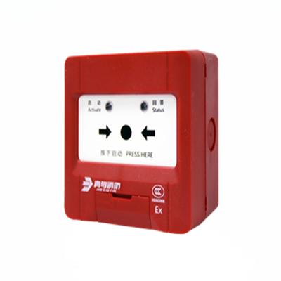 防爆消火栓按钮(本安型)JBF4123A-EX