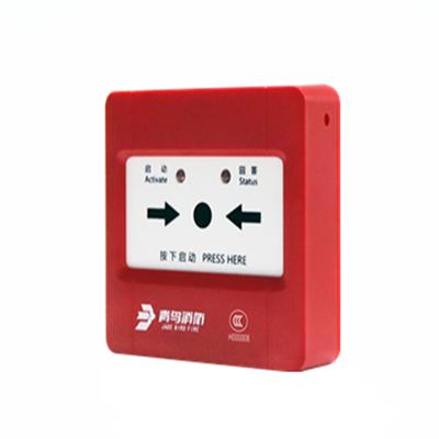 消火栓按钮JBF4123B