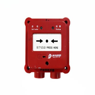 消火栓按钮(隔爆型)JBF4123G-Ex
